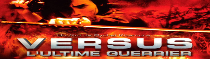 Versus [EP] (2000) – [SPECIAL ULTIMATE EDITION] – [UNRATED]
