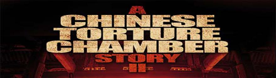 chinese-torture-2