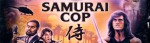 Samurai Cop (1989) – [UNRATED]