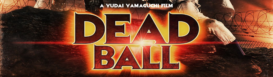 Deadball_bn