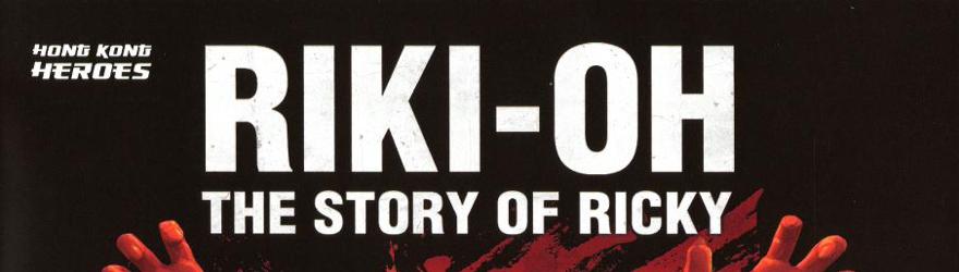 STORY OF RICKY - RIKI OH