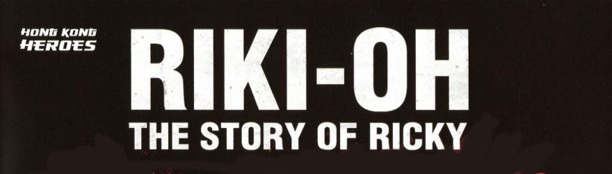 Story of Ricky (Riki-Oh)